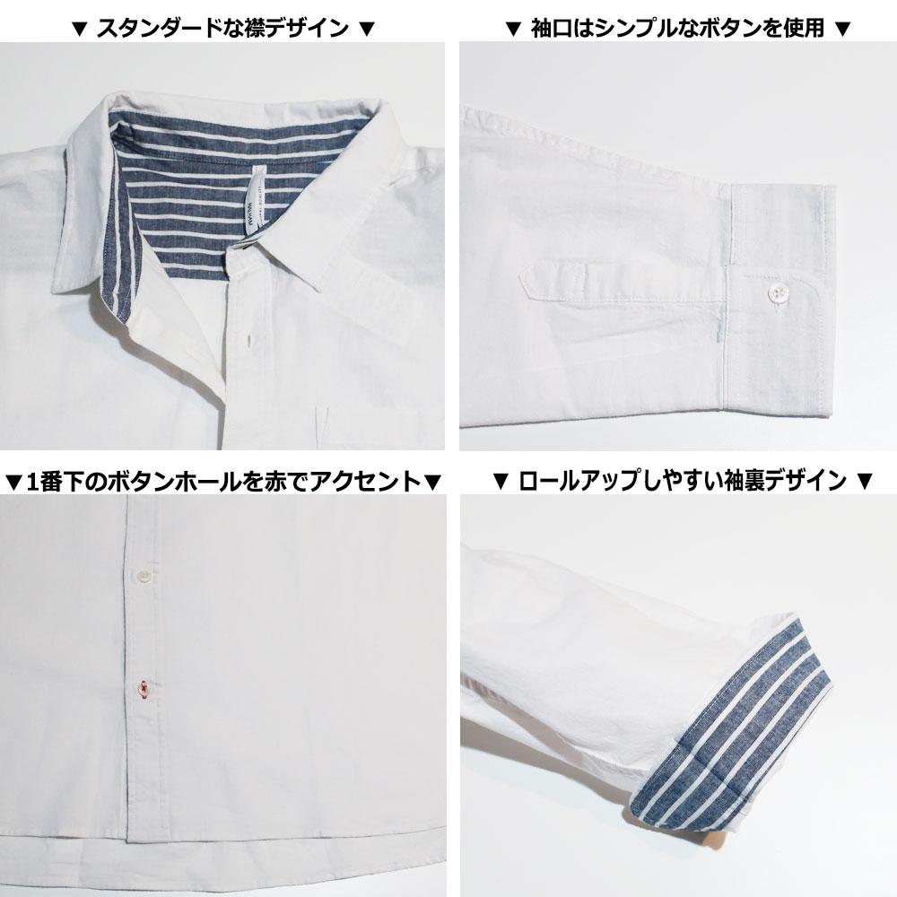 快適な着心地の綿麻ストレッチ長袖シャツ