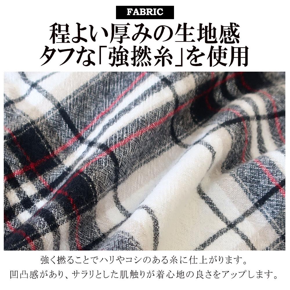 様々なコーディネートで活躍するメンズの定番ネルシャツ