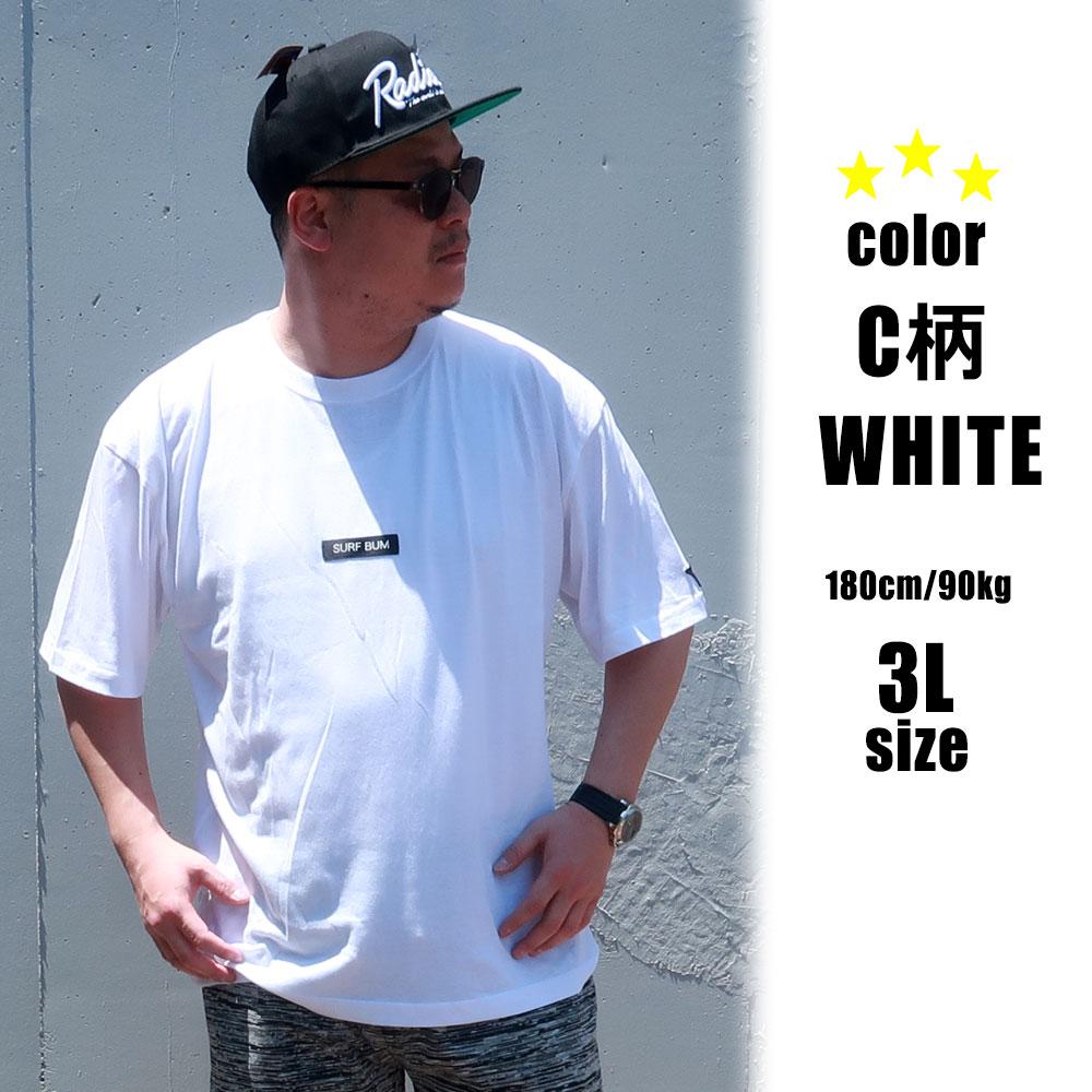 デザインプリントビックシルエットクルーネック半袖Tシャツ