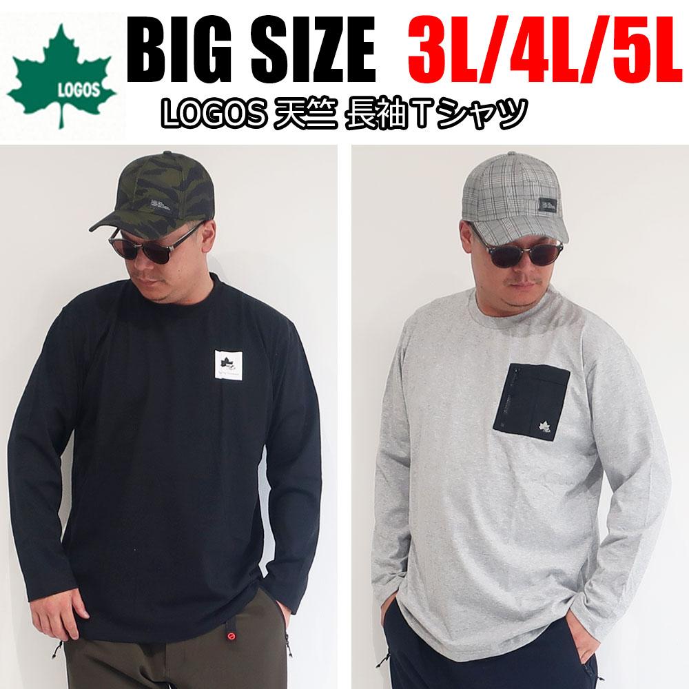 日本発のアウトドアブランドLOGOS長袖Tシャツ