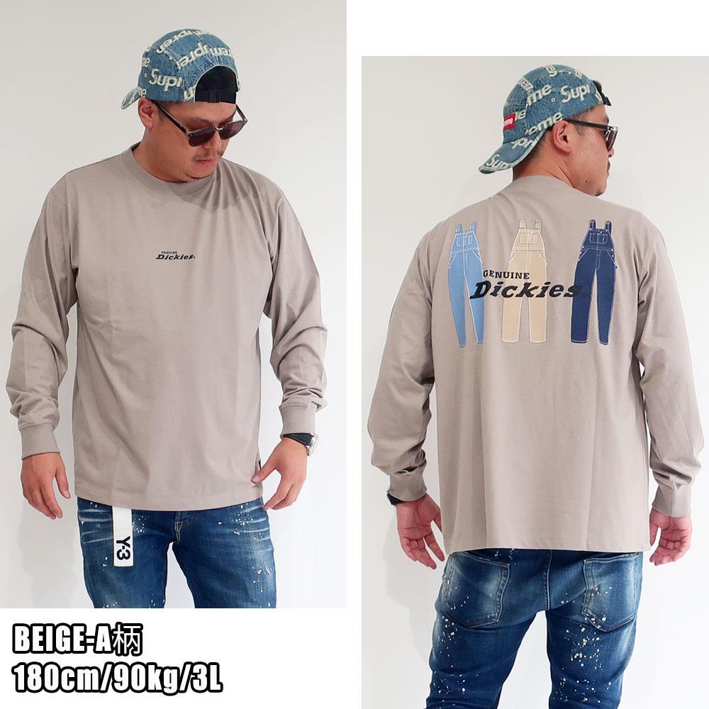 Dickies 2種類から選べるプリント長袖Tシャツ