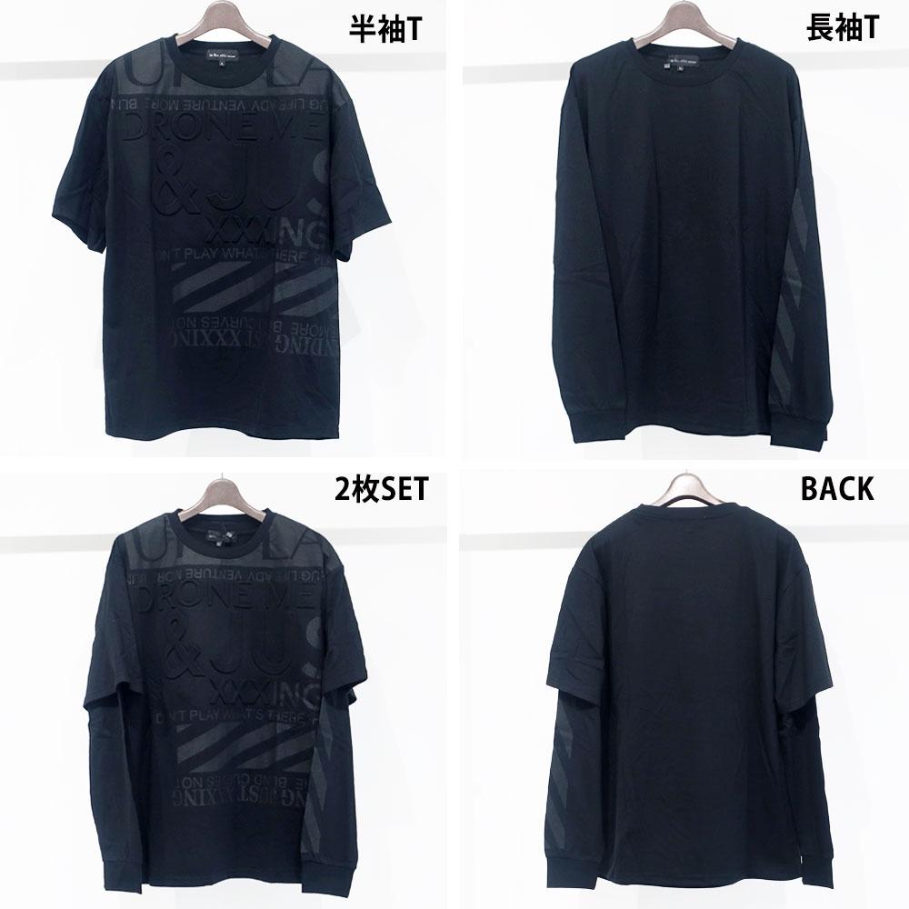 半袖Tee×長袖Tee 2枚セット エンボス加工のアンサンブルTシャツ