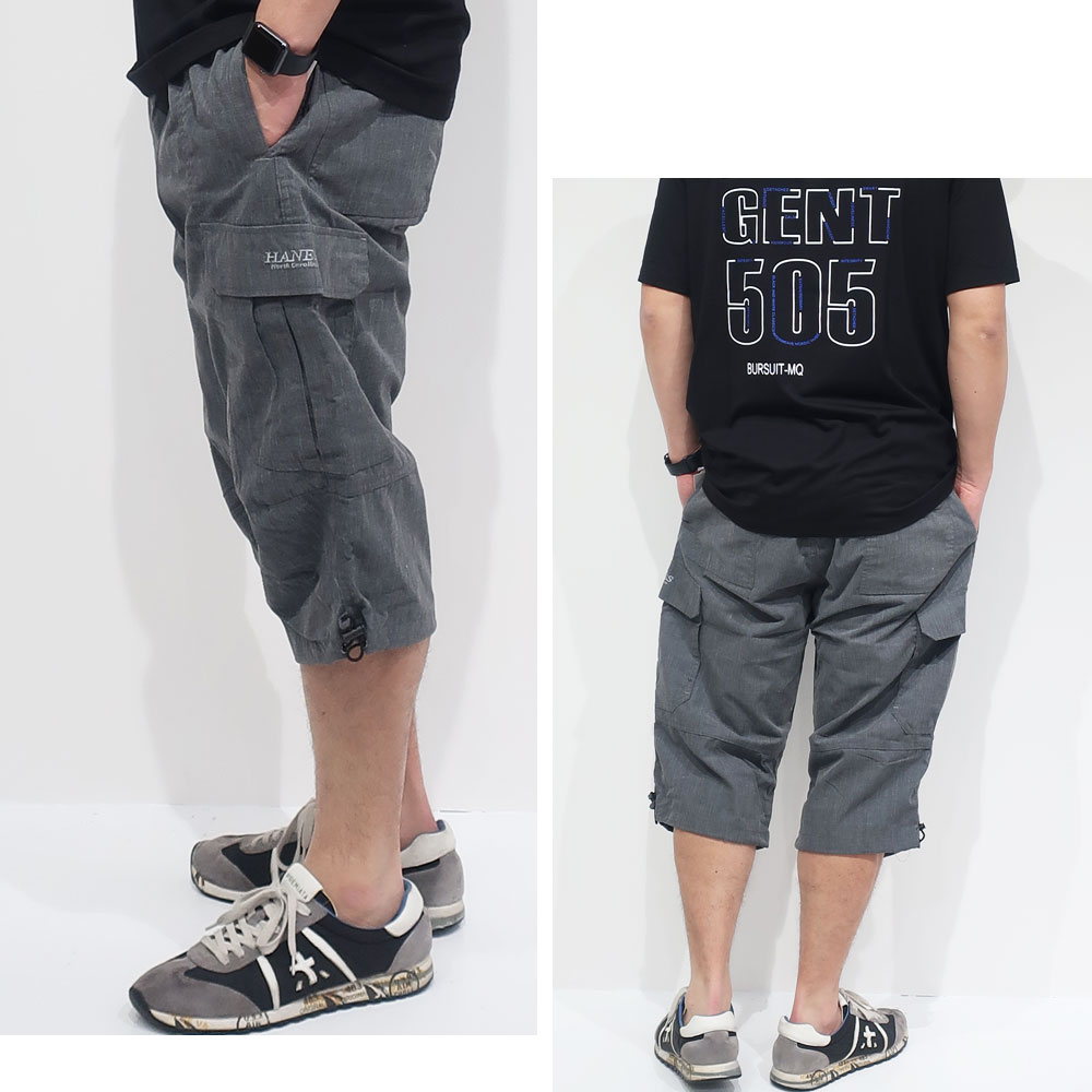 タフな耐久性と快適性を兼ねそろえたカーゴ7分丈パンツ