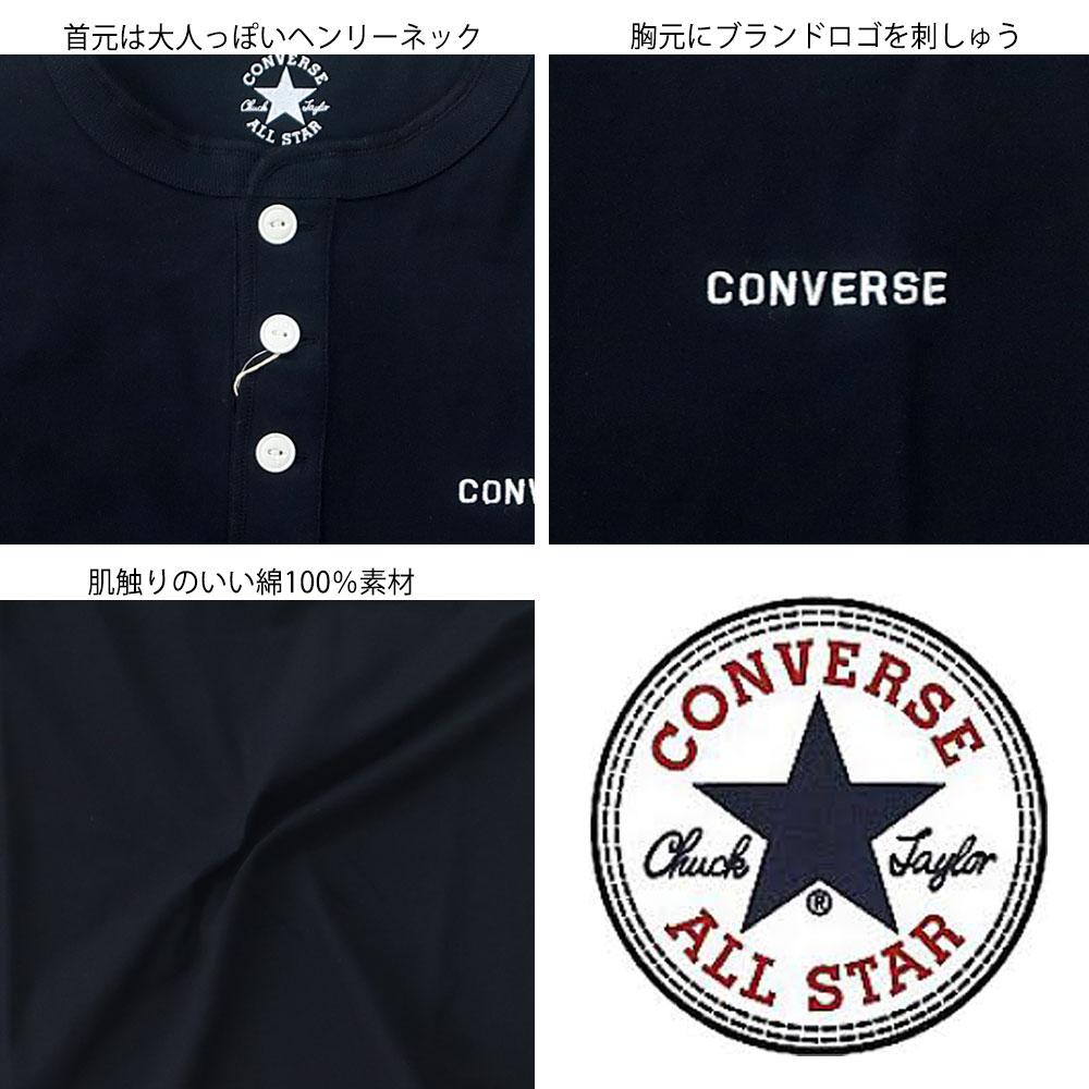 Converse コンバース ヘンリーネック ワンポイントTee