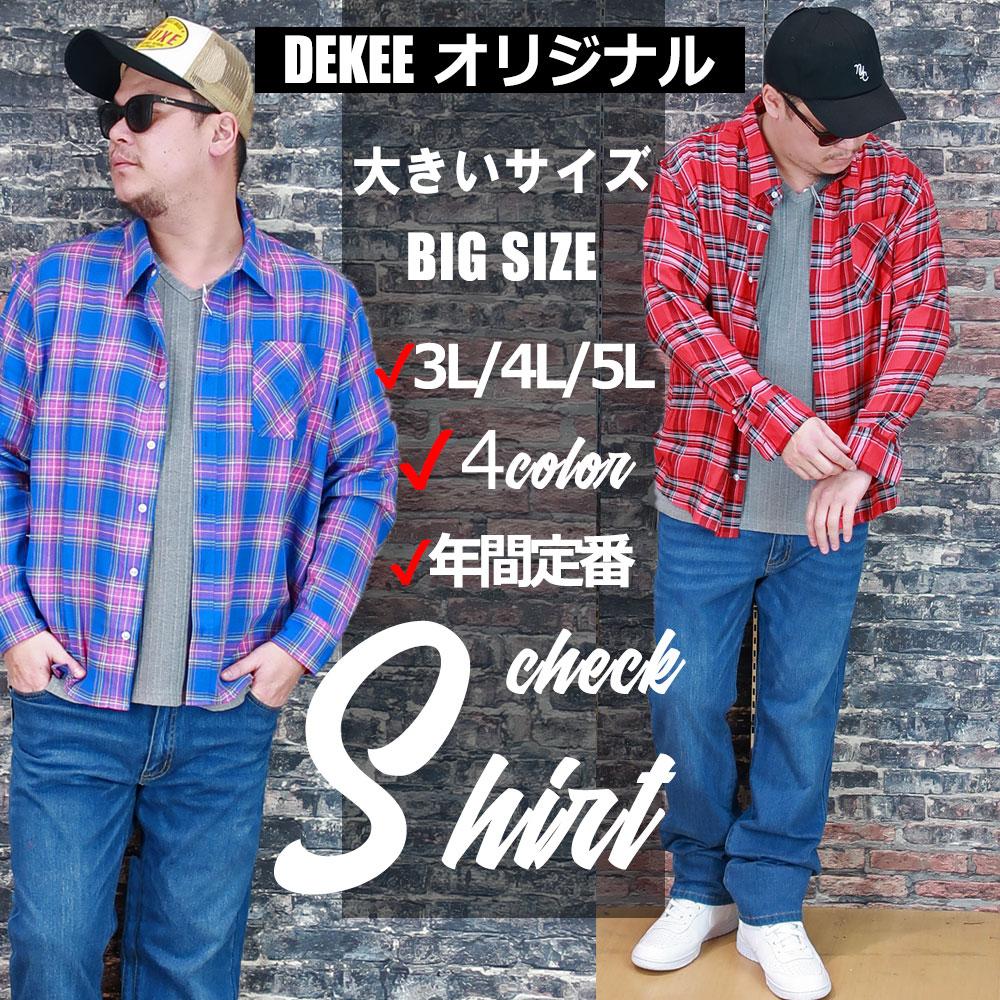 DEKEE オリジナルチェックシャツ