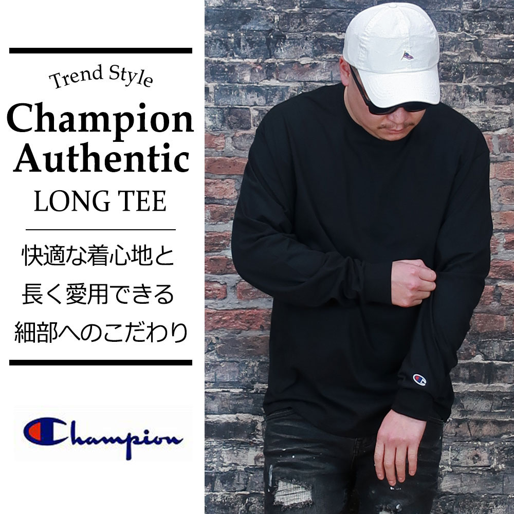 Champion チャンピオン 長袖Tシャツ メンズ