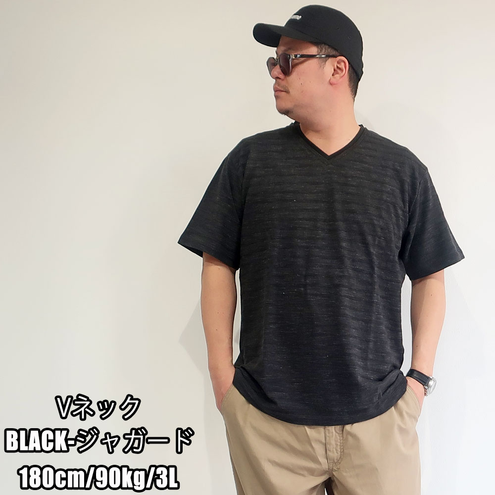 デザインが選べるキレイめTシャツ