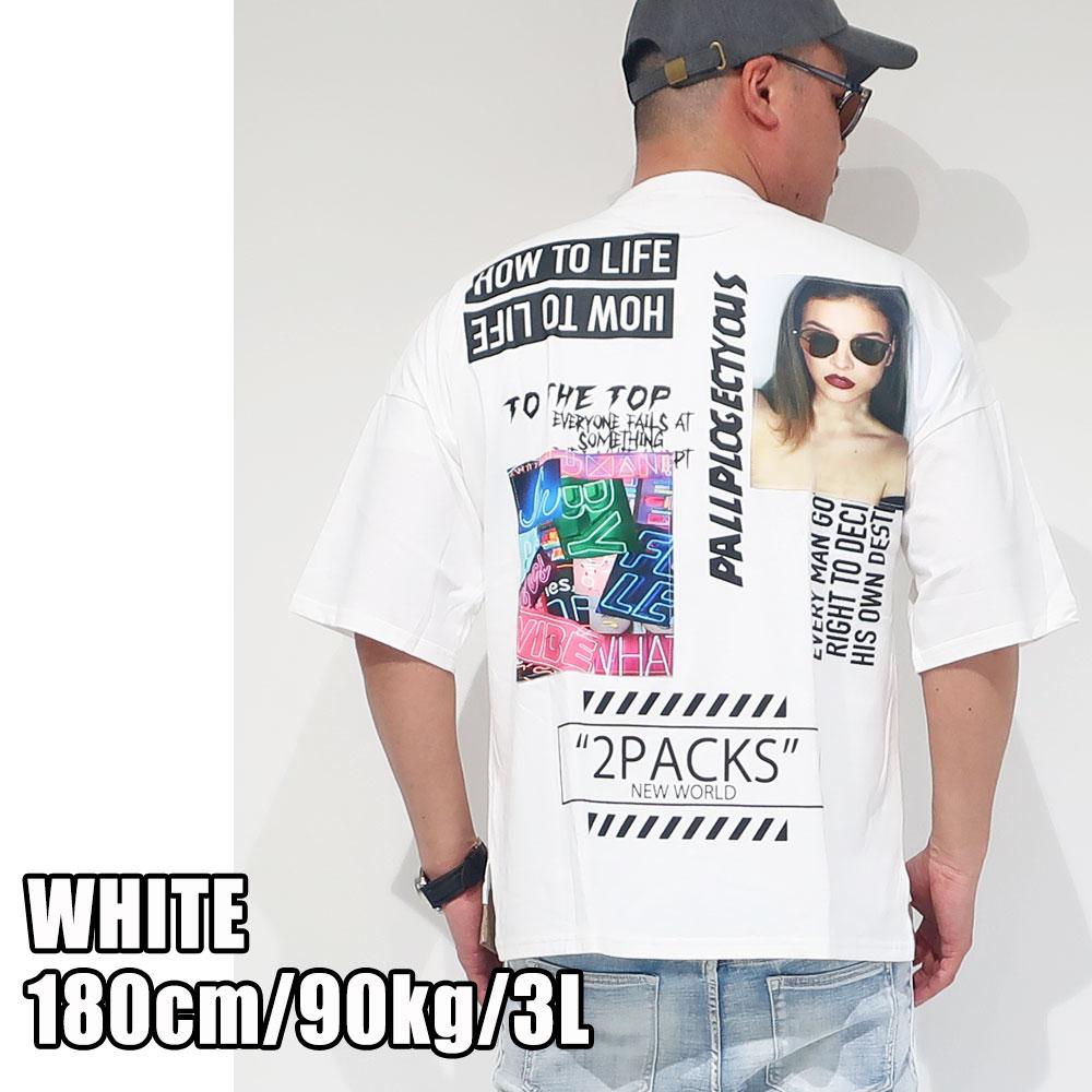 背中ロゴ裾フェイク半袖Tシャツ