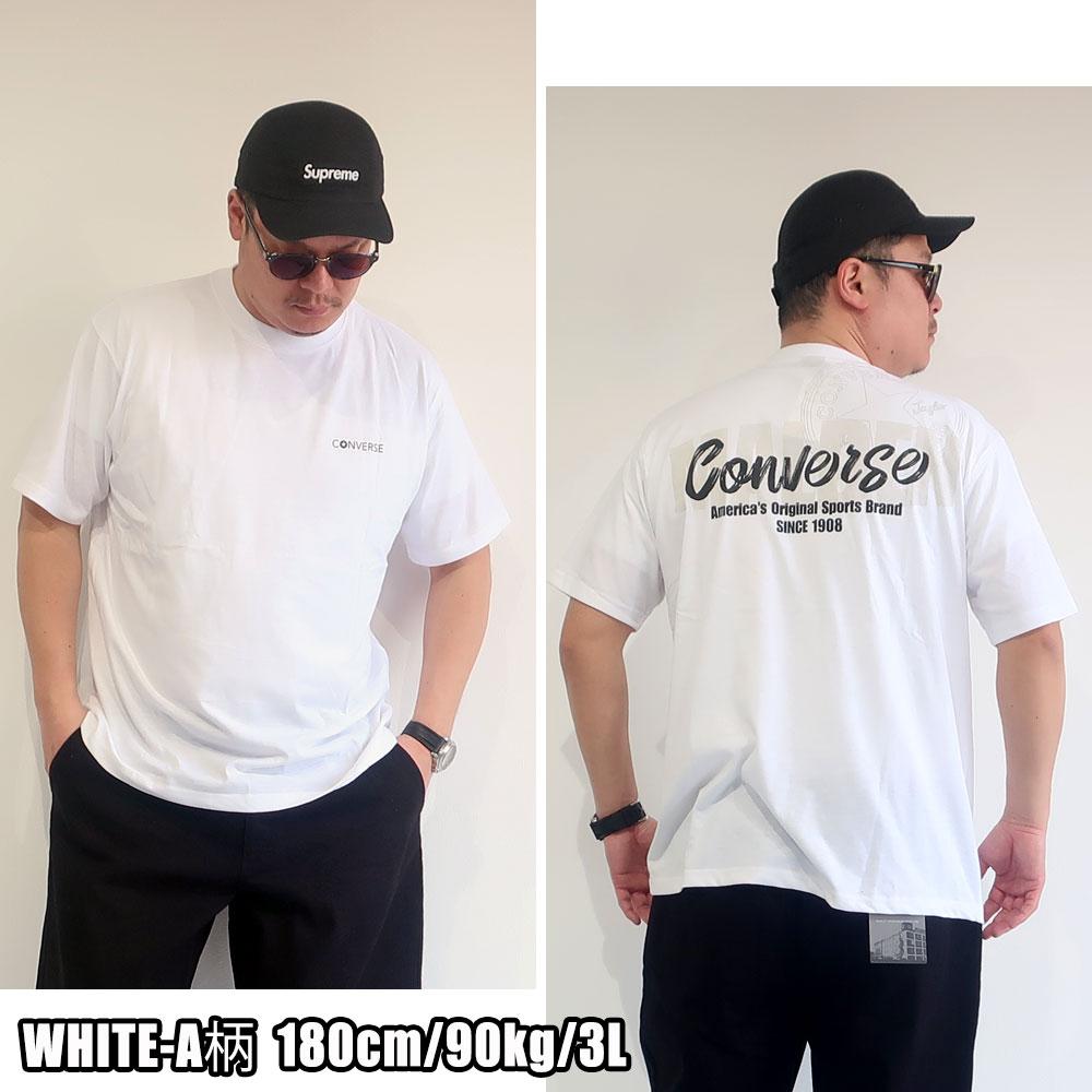 Converse コンバースの選べるプリントTシャツ