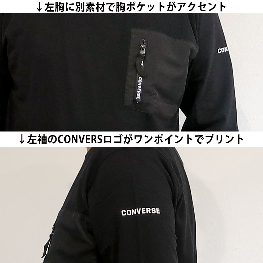 CONVERS 胸ポケット長袖Tシャツ