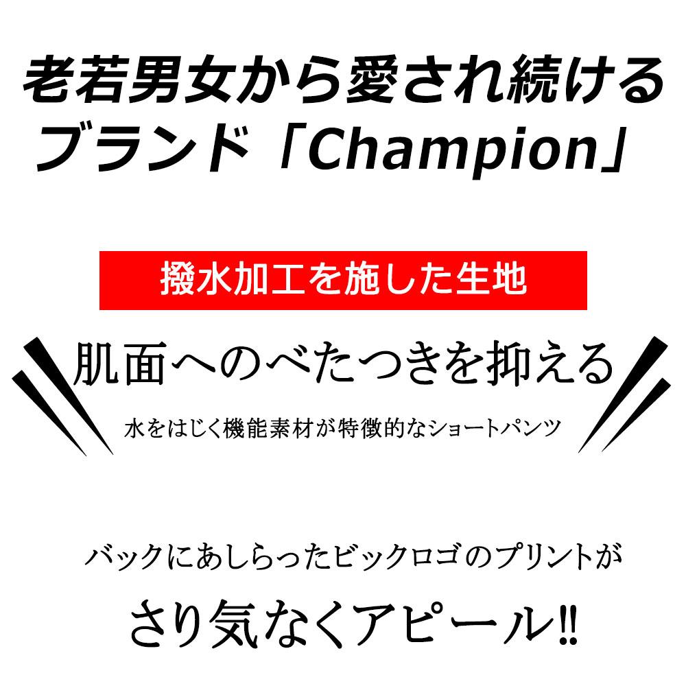 Champion 撥水ナイロン素材ショートパンツ