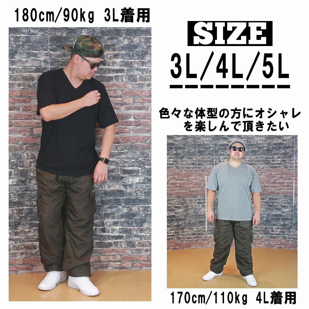 【大きいサイズ】 ランダムテレコ VネックTee