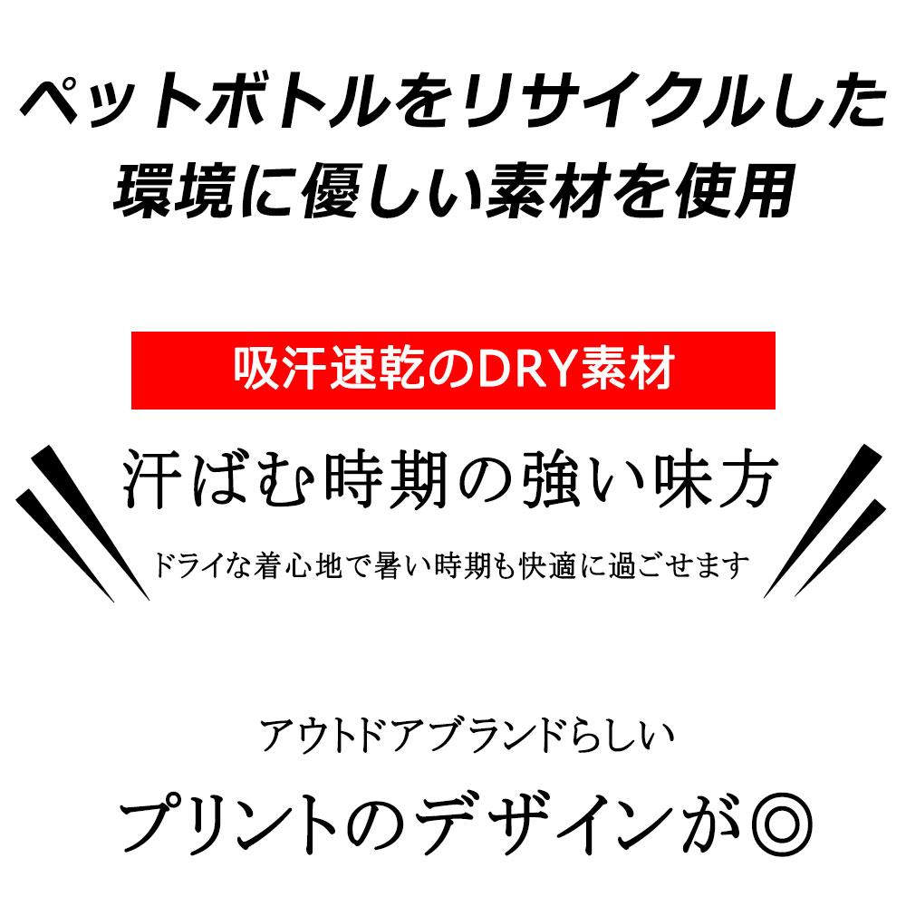 日本発のアウトドアブランドLOGOSプリントTee