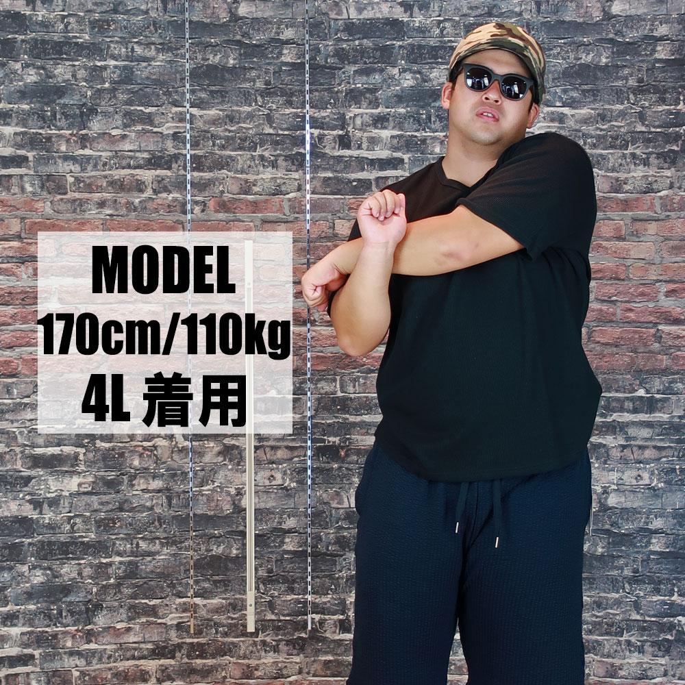 【大きいサイズ】 サーマル VネックTee