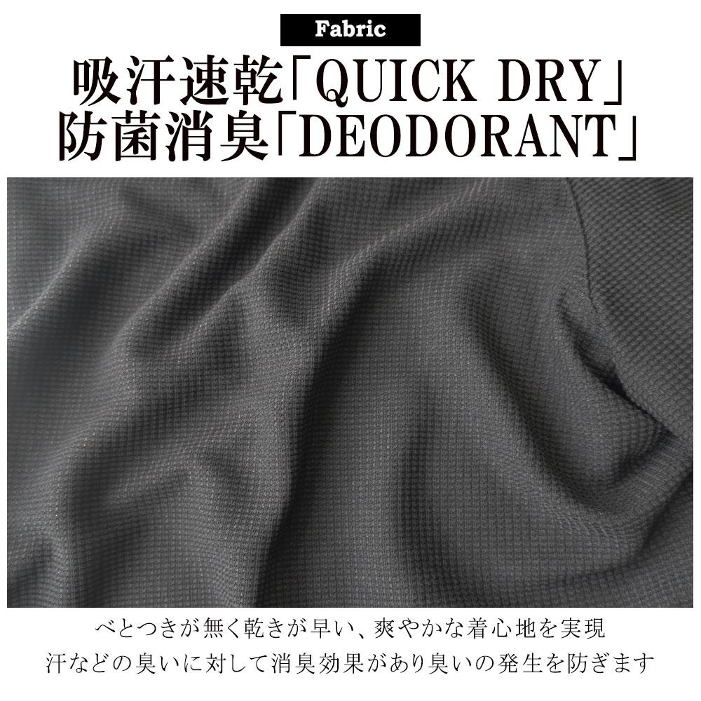 吸汗速乾/防菌消臭素材のジャージショートパンツ