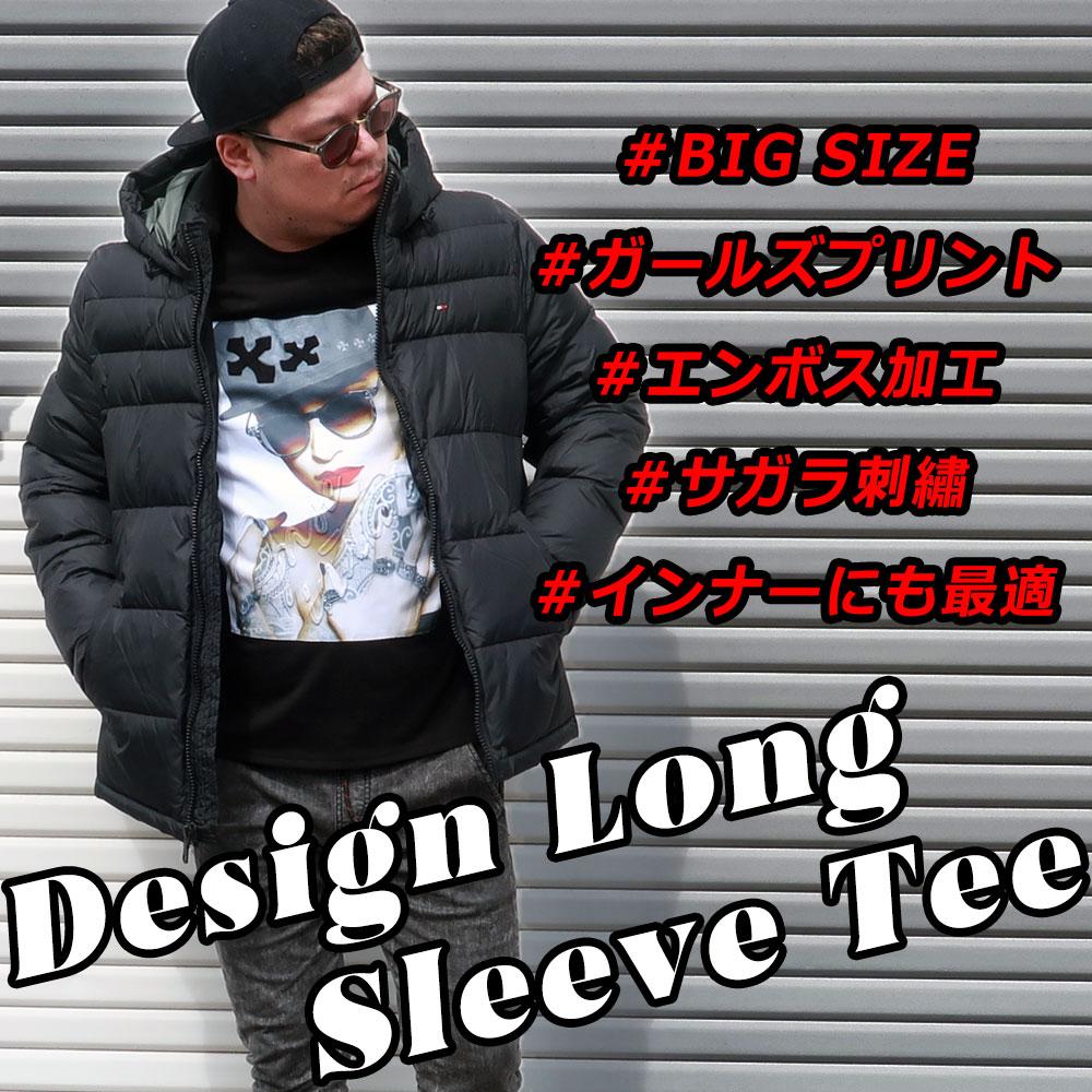5柄から選べるプリント×エンボス加工長袖Tシャツ