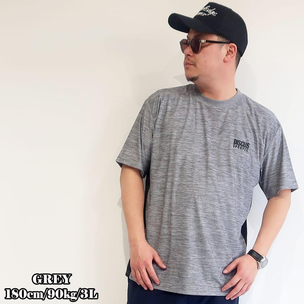 DISCUS 吸汗速乾のDRY素材ワンポイント半袖Tシャツ