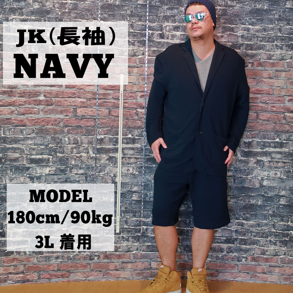 大きいサイズ セットアップ JKT×SHORT