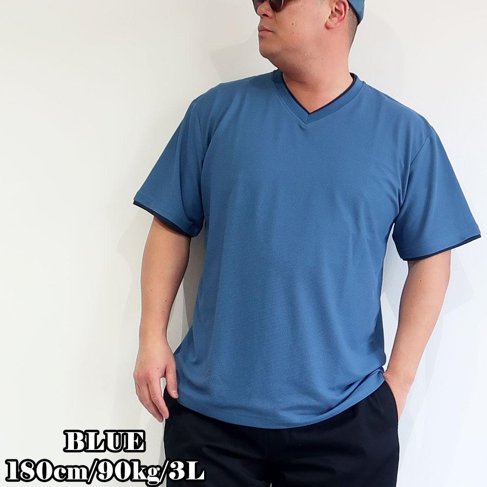 DISCUS 吸汗速乾のDRY素材Vネック半袖Tシャツ
