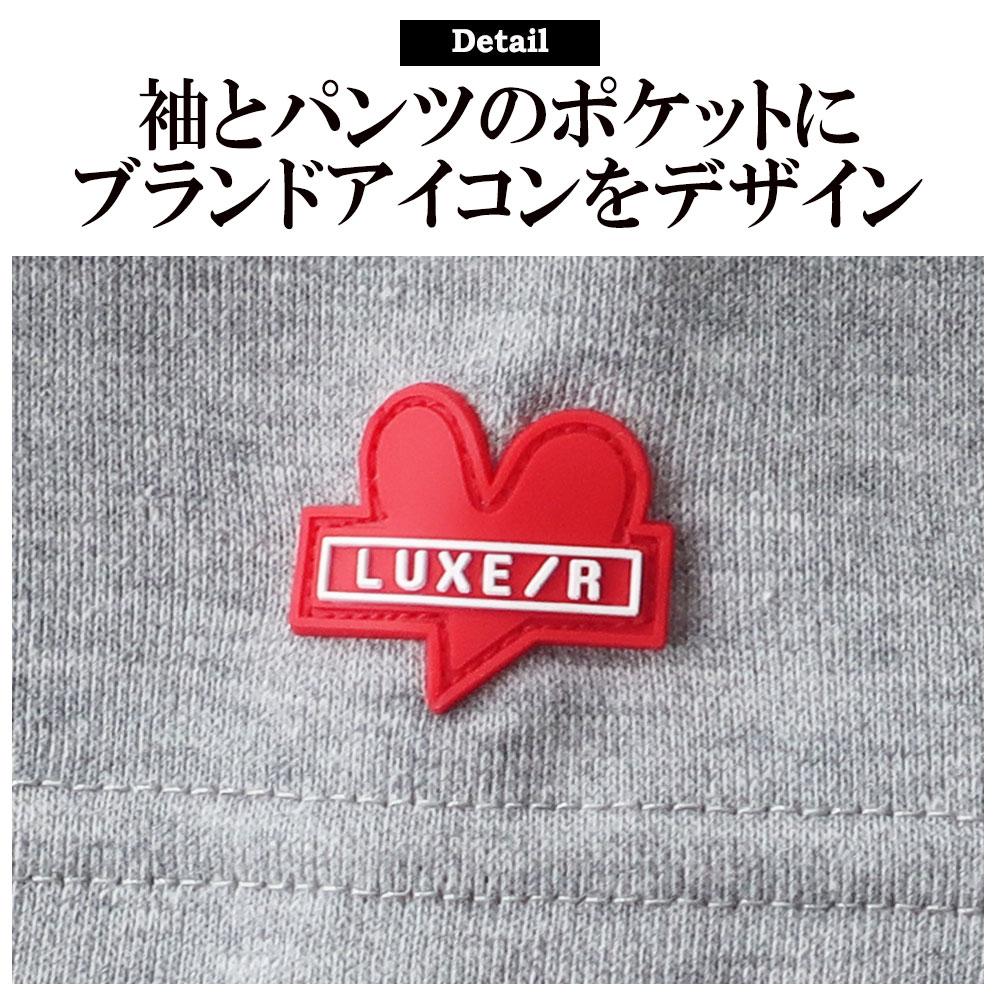 LUXE/R モノグラム柄サガラ刺しゅうセットアップ