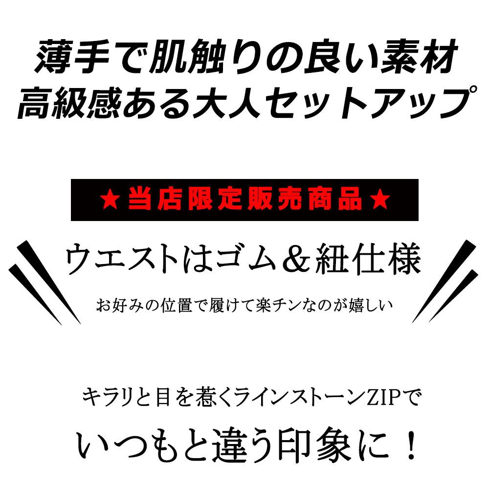LUXE/R モノグラム柄サマーニットセットアップ