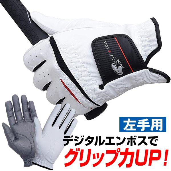 ゴルフ グローブ レザックス 合成皮革 左手用 メール便 送料無料
