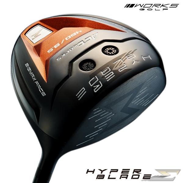 【ルール適合】ハイパーブレードシグマ ドライバー ワークスゴルフ 1W