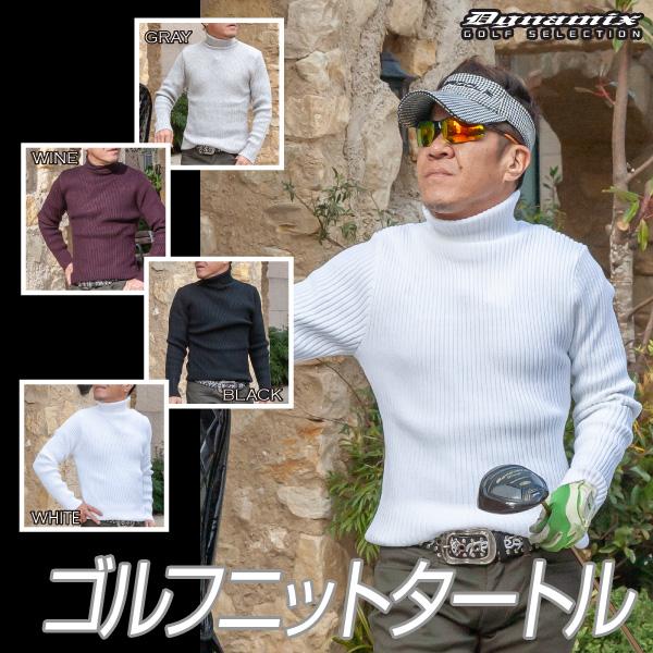 リブニット タートルネック セーター メンズ ロングセーター ロング丈 ホワイト ブラック グレー ボルドー