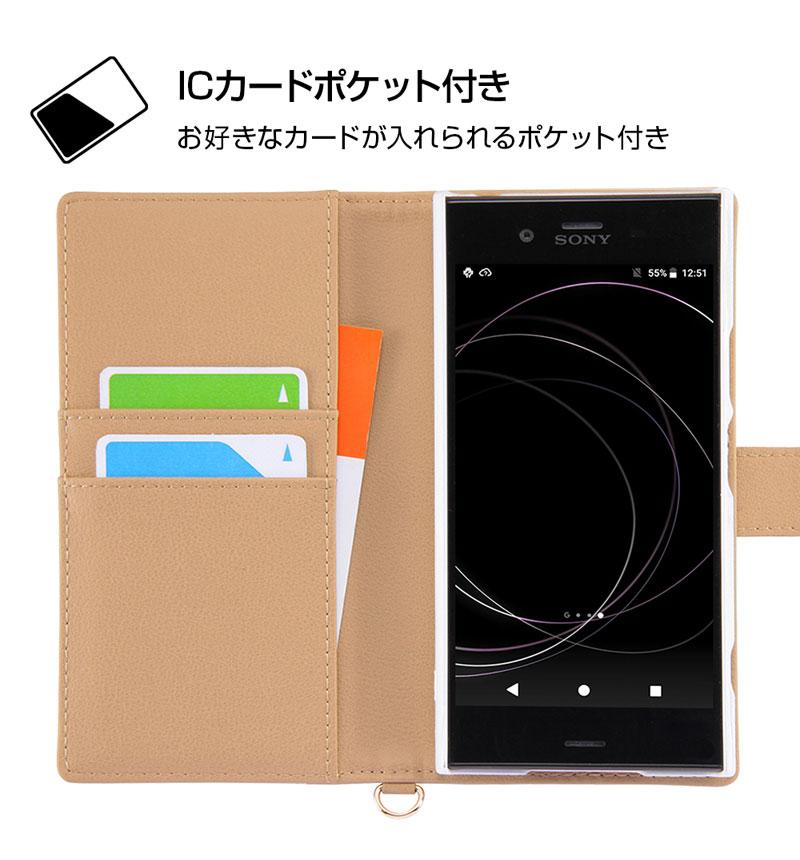 Xperia XZ1 手帳型ケース ノーブル ピンク/ホワイト RT-RXZ1LBC10/PW