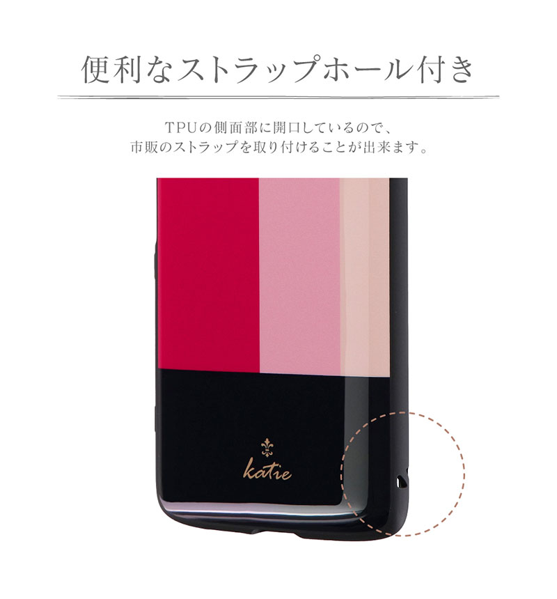 Xperia 1 耐衝撃ハイブリッドケース 「PALLET AIR Katie」 トリコロールピンク トリコロールピンク LP-19SX1HVDE