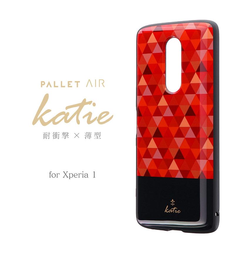 Xperia 1 耐衝撃ハイブリッドケース 「PALLET AIR Katie」 モザイクレッド モザイクレッド LP-19SX1HVDG