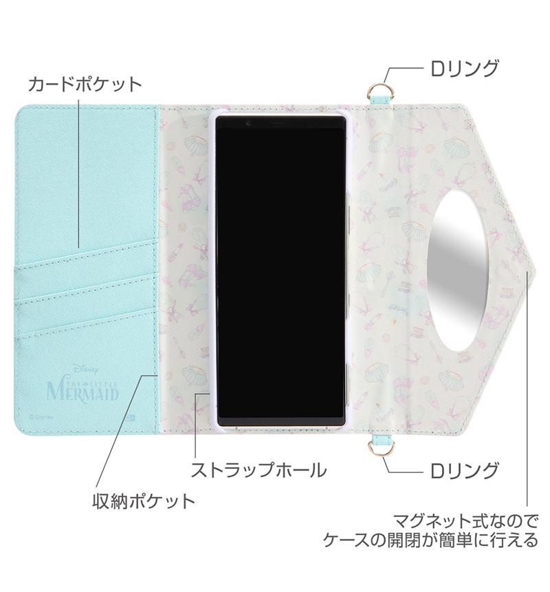 Xperia 5 『ディズニーキャラクタープリンセス』/手帳型レザーケース Collet チャーム+ストラップ付き ラプンツェル RS-RDXP5MLC4/RZ
