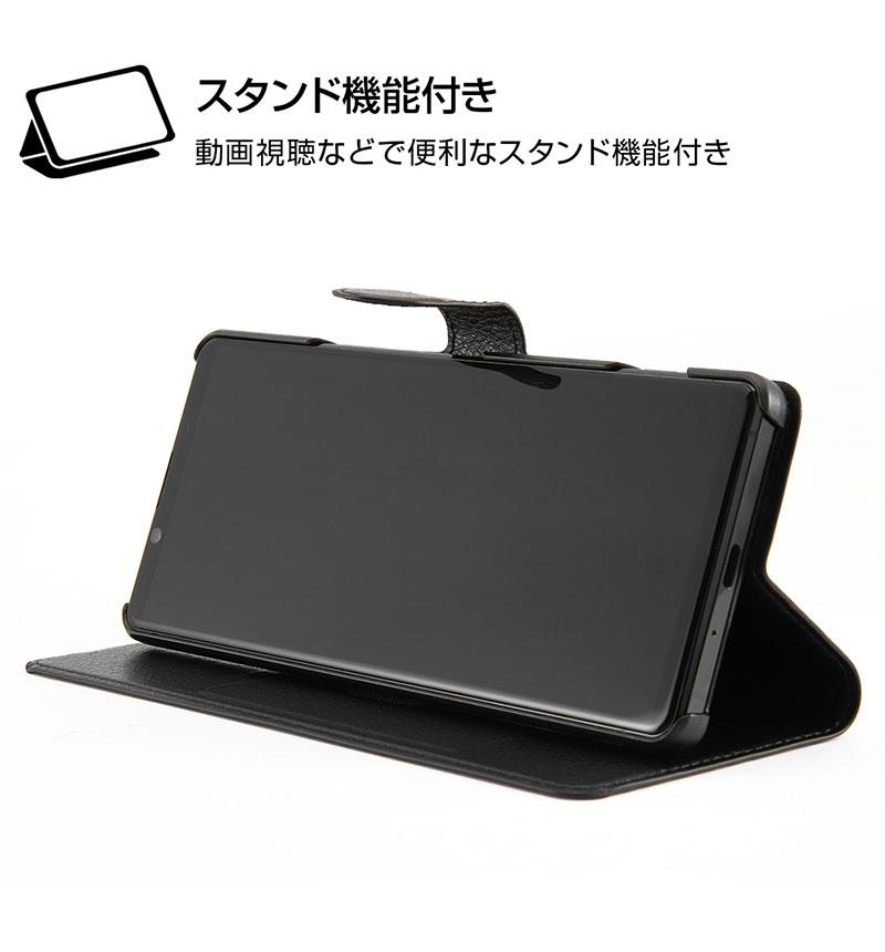 Xperia 1 II 手帳型ケース シンプル マグネット スリープ機能対応 ブラック/ブラック RT-RXP1M2ELC3/BB