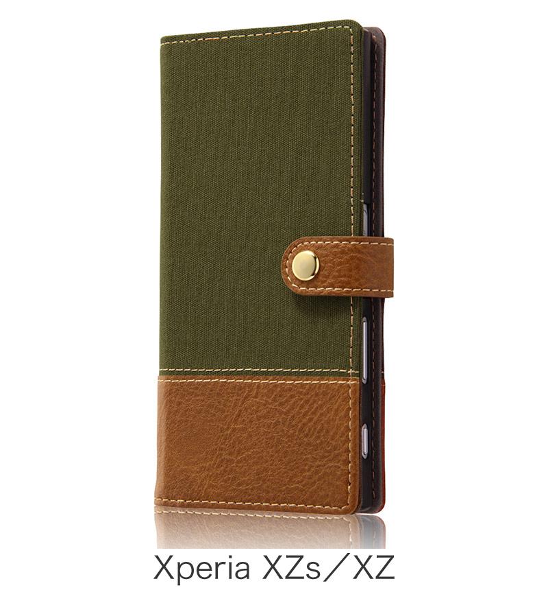 Xperia  XZ用 手帳型ケース ファブリック 帆布 カーキグリーン (Xperia XZs対応) RT-RXPXZFBC2/G