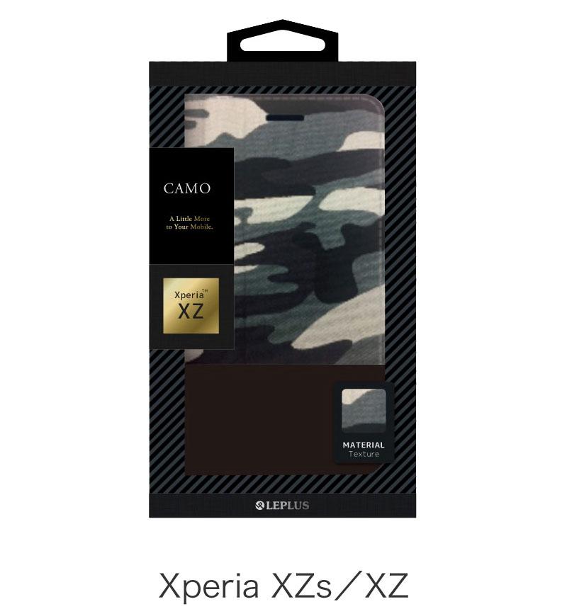 Xperia XZ カモフラージュフラップケース「CAMO」 グレー (Xperia XZs対応) LP-XPXZCFGY