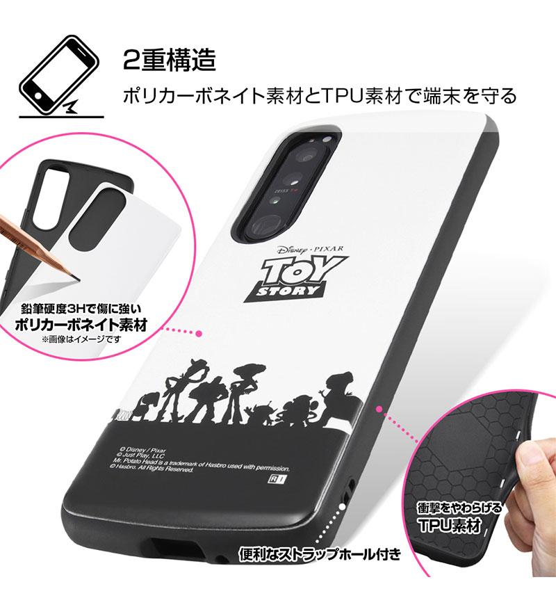 Xperia 1 III 『ディズニー・ピクサーキャラクター』/耐衝撃ケース MiA シルエット IN-RDXP1M3AC4/TY2