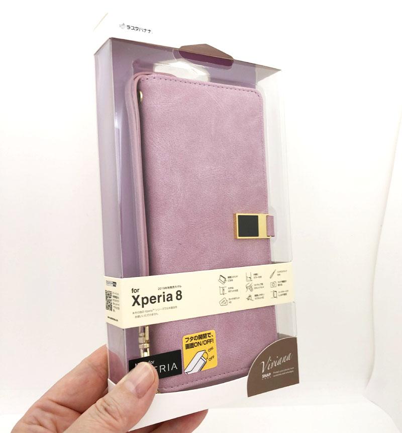 Xperia 8 VIVIANA 手帳型ケース スウェード調 ライトパープル 5304XP8BO