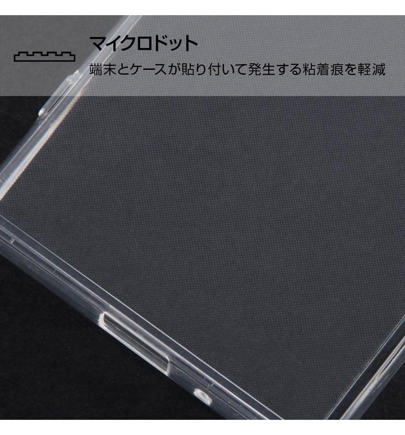 Xperia XZ1 PostPet/TPUケース+背面パネル ピンクリボン4 IJ-RSNXZ1TP/PP006