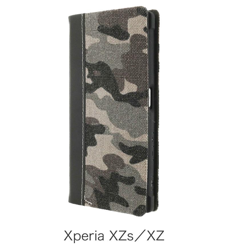 Xperia XZs/XZ カモフラージュフラップケース 「CAMO(カーモ)」 グレー LP-XPXZSCFGY
