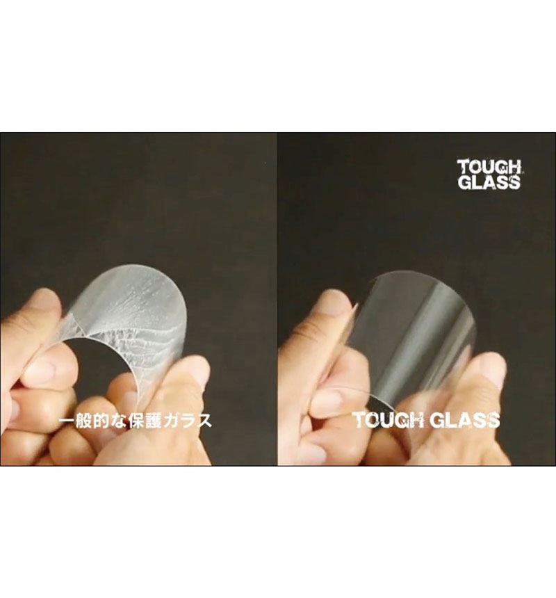 TOUGH GLASS for Xperia 1 マット 透明マット DG-XP1M3F