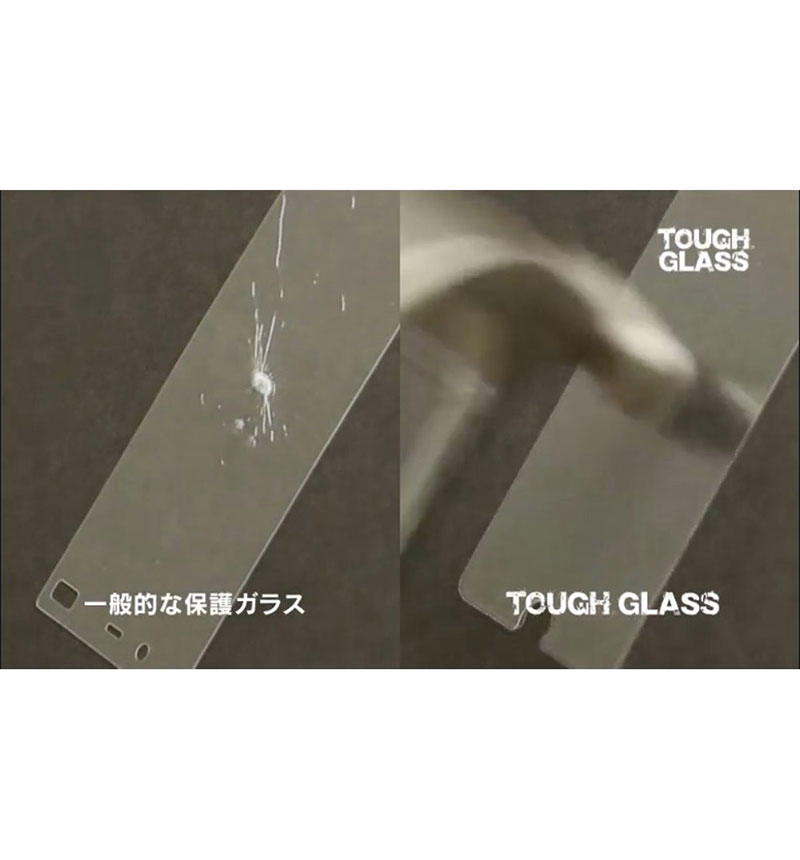 TOUGH GLASS for Xperia Ace ブルーライトカット 透明ブルーライトカット DG-XACB3F
