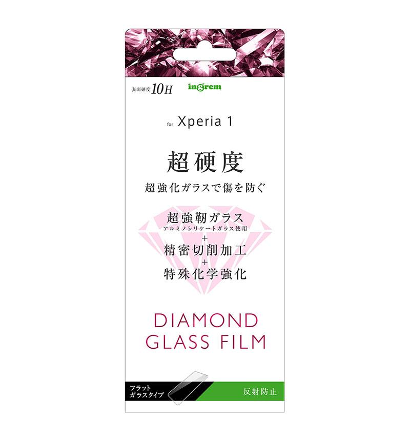 Xperia 1 ダイヤモンド ガラスフィルム 9H アルミノシリケート 反射防止 反射防止 IN-XP1FA/DHG