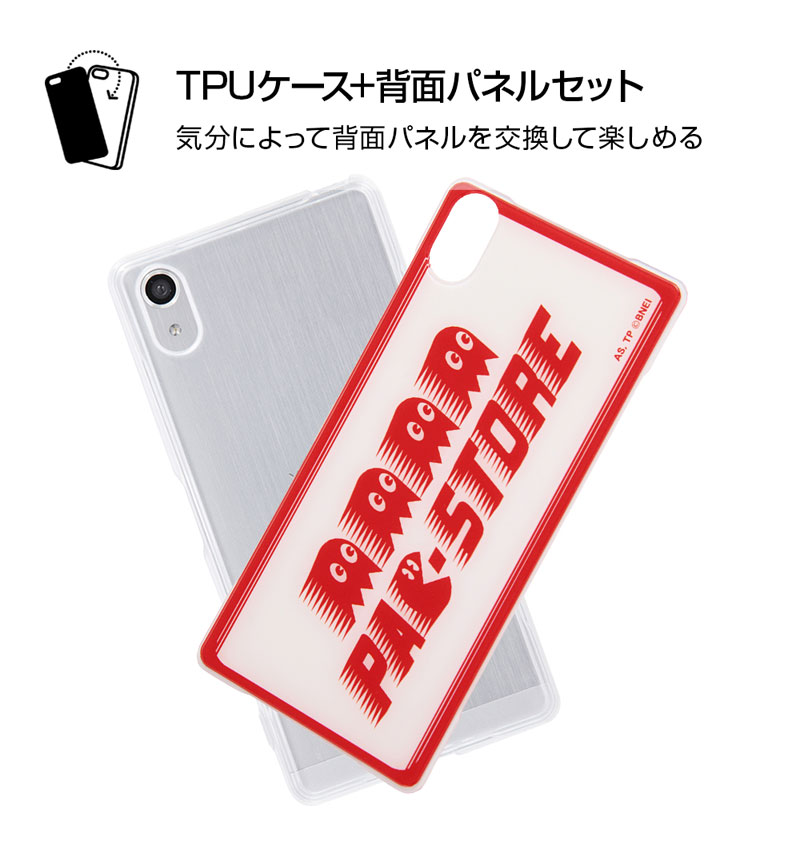 Xperia X Performance パックストア/TPUケース+背面パネル パックストア2 IJ-RBNXPXPTP/PKS02