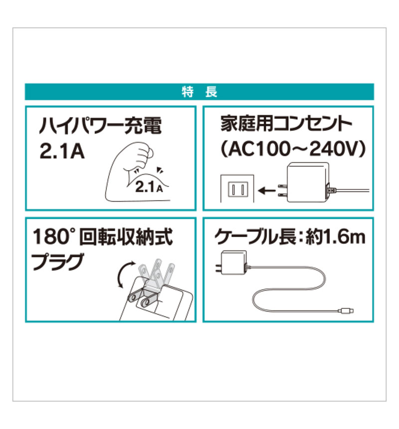 2.1A AC充電器 Type-C マゼンタ RBAC109