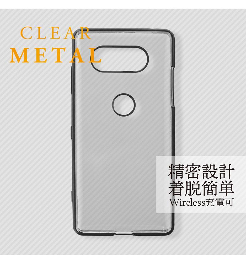 Xperia(TM) XZ2 Compact TPUメタルケース「CLEAR METAL」 チタン LP-XPXC2TNMMBK