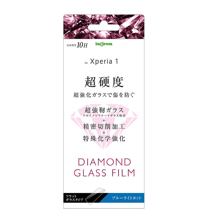 Xperia 1 ダイヤモンド ガラスフィルム 9H アルミノシリケート ブルーライトカット ブルーライトカット IN-XP1FA/DMG