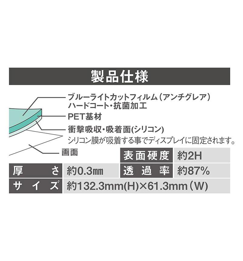 Xperia 1 III 衝撃吸収フルスペック反射防止フィルム クリア JY2872XP13