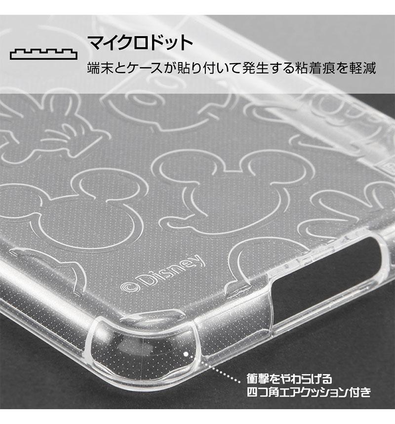 Xperia 10 II 『ディズニーキャラクター』/TPUソフトケース キラキラ ミッキー RT-RDXP10A/MKM