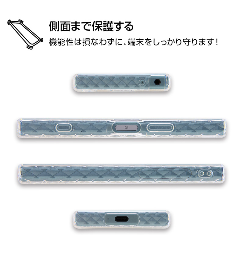 Xperia XZ1 Compact TPUソフトケース キラキラ ピンク RT-RXZ1CC7/P