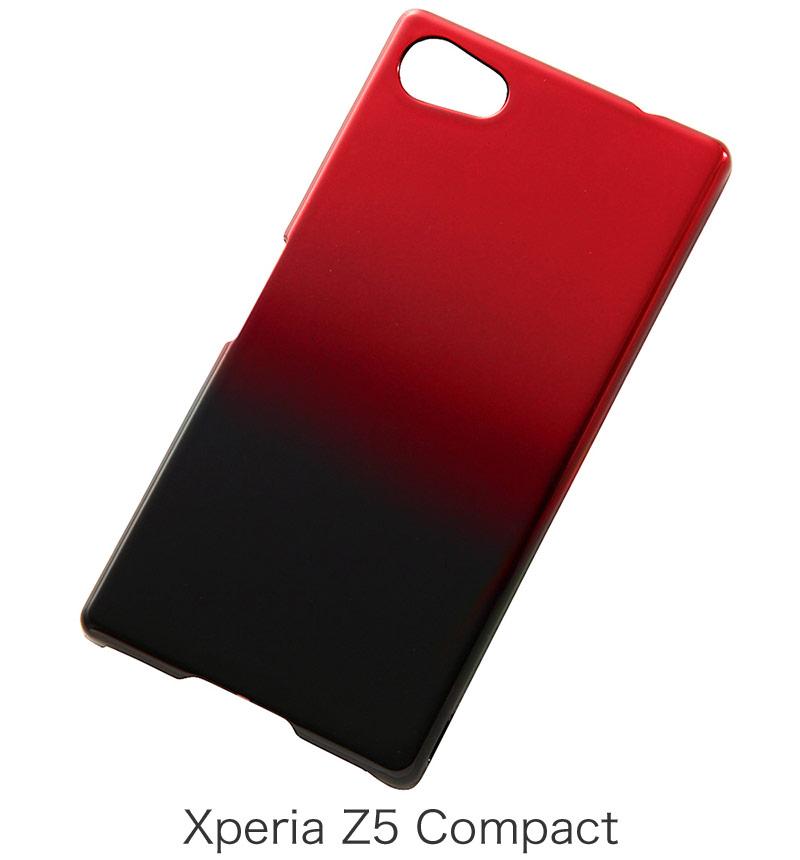 【現品特価】Xperia  Z5 Compact グラデーションハードケース ブラック/レッド RT-RXPH2C5/BR